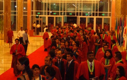 The Inauguration for the Diploma in Small Business Management