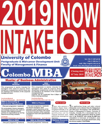 Master of Business Administration -Weekday and Weekend Programmes (Closing date extended till 11th August 2019) )