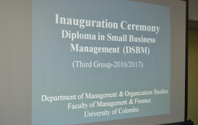 Inaugural Ceremony of Diploma in Small Business Management (DSBM)
