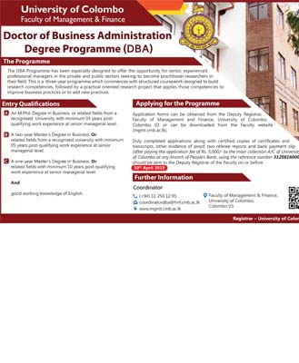 Doctor of Business  Administration  Degree Programme  (DBA) 2019 – Application closing date has been extended until 19th July 2019)
