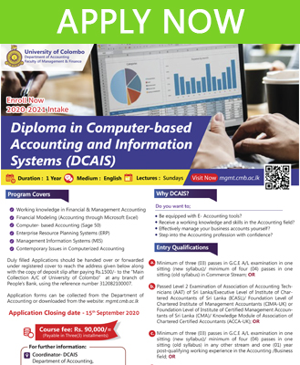 Diploma in Computer-based Accounting and Information Systems (DCAIS) 2020